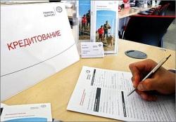 Белинвестбанк ужесточил условия выдачи кредитов на недвижимость под 12-16% годовых