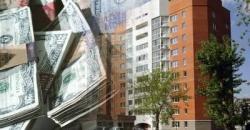 Цены на жилье в Минске поползли вниз