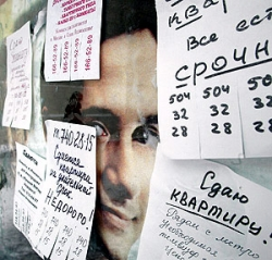 Эксперт: в Минске могут снизиться ставки аренды жилья