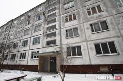Минчанина, который завещал свою квартиру государству, убили