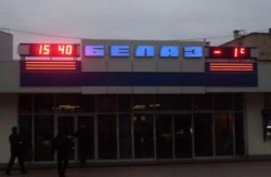 На ОАО «БелАЗ» выявлено около сотни фиктивных договоров на жилье