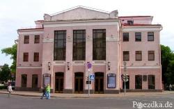 На реконструкцию здания Купаловского театра будет затрачено около 200 миллиардов рублей
