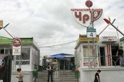 Предпринимателям Червенского рынка помогут с арендой на рынках Ждановичи и Комаровском
