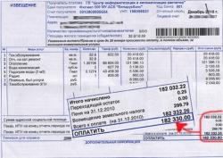 Уровень оплаты услуг ЖКХ населением в Беларуси в 2012 году составит не менее 35%