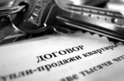 «Вторичка» Минска ушла в сезонный отпуск