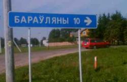 Жители Боровлян выступили против строительства химзавода