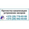 д.  Рогово - Установка розеток и выключателей